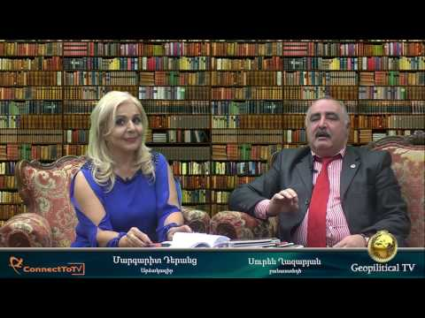 GEOPOLITICAL TV | Վերնատան Հյուրերը | Margaret Deranc | Sure