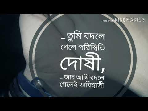 Vule Jawar Jonno Ami Valobasini-new Bangla Raf Song By Samz Vai
