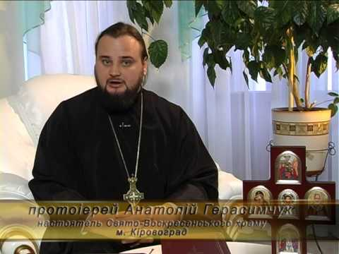 Глас православний 21 12 14