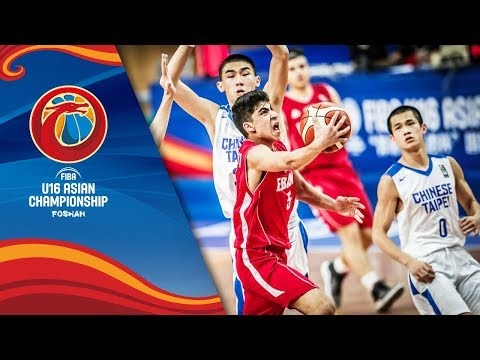 Chinese Taipei v Lebanon - Full Game - Play-Offs - FIBA U16 Asian Championship