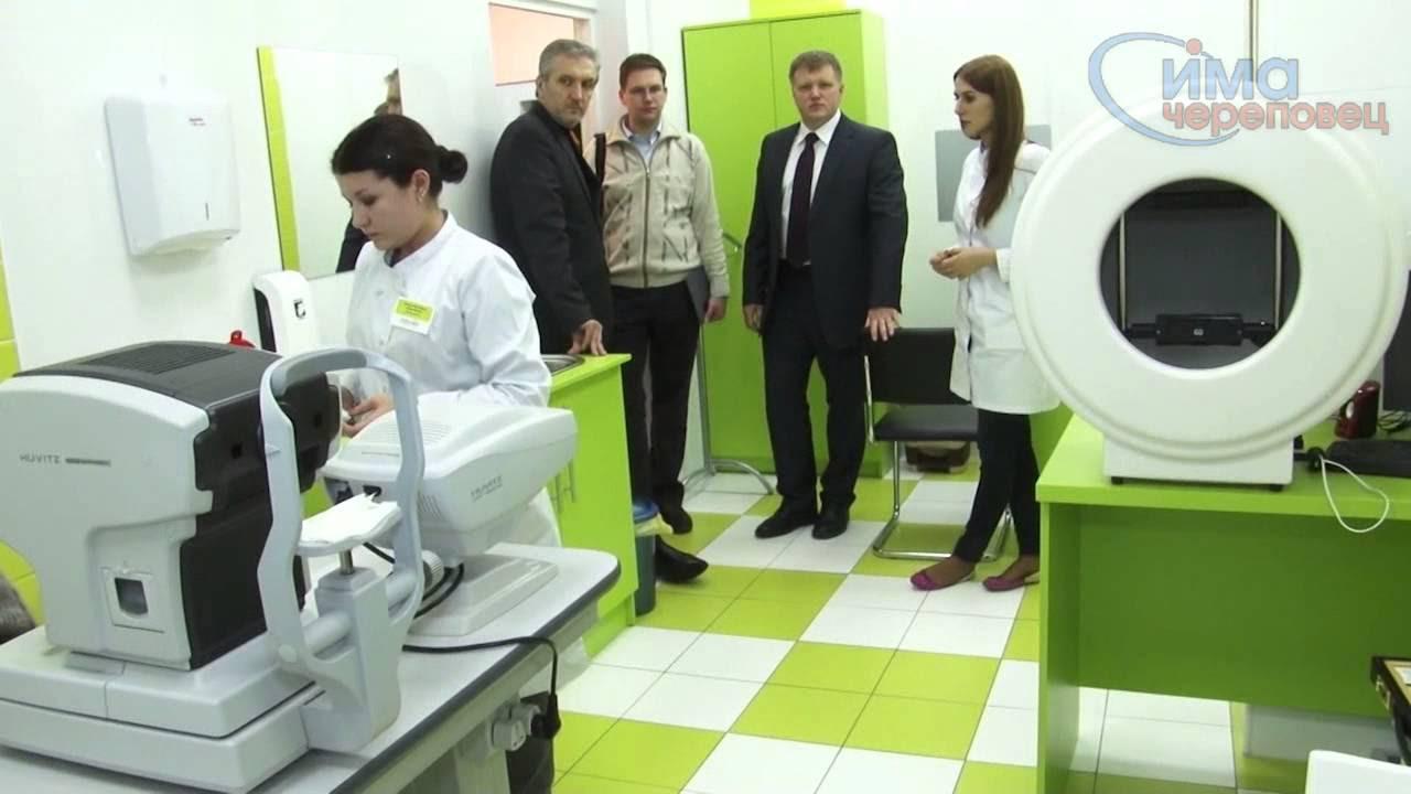 Детская больница на архиерейской белгород телефон