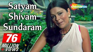 Video Satyam Shivam Sundaram - Title Song - Lata Mangeshkar download MP3, 3GP, MP4, WEBM, AVI, FLV Desember 2017