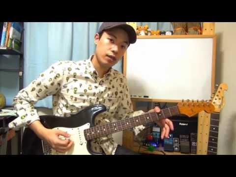 ギターレッスン【ピッキングの仕方2/5】ピッキングをする時の動き   by 瀧澤克成