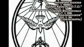 Опасность христианской рок музыки - rock music
