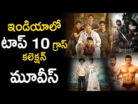 All Time Top 10 Indian Grossing Films in All Languages | Unseen Collection of Indian Films