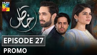 Khaas Episode 27 Promo HUM TV Drama