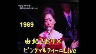 曲 名 1.夜明けのスキャット 2.タヤタン 3.日本のファンへの感謝スピー...
