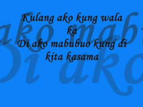 Kulang Ako Kung Wala Ka - Lyrics By Erik Santos