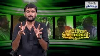 Ozhivudivasathe Kali Review   Malayalam Award Winning Movie   Selfie Review