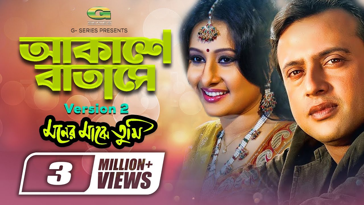 Bappi Lahiri - video dailymotion