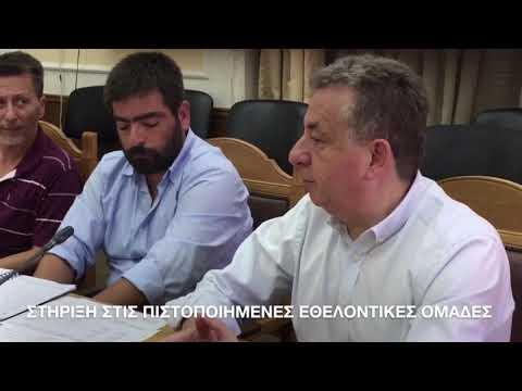 Η Περιφέρεια Κρήτης στηρίζει τις πιστοποιημένες εθελοντικές ομάδες για την πολιτική προστασία