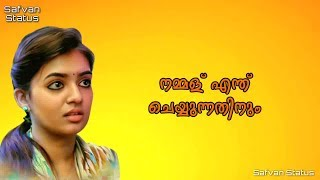 Koode Movie Nazriya Nazim Dialogue Lyrical Whatsapp Status Malayalam