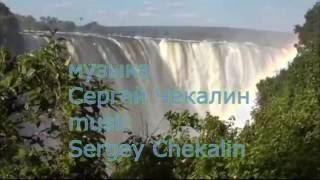 Суббота. Сергей Чекалин.  Saturday. Sergey Chekalin. Russian music. Música rusa. ロシア音楽