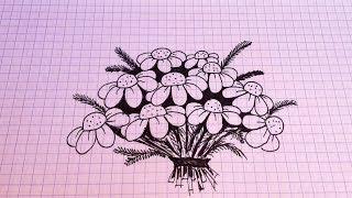 Простые рисунки #84 Букет ромашек.(Как нарисовать простой рисунок обычной гелевой ручкой за несколько минут. Спасибо, что смотрите мои видео...., 2014-03-31T14:34:38.000Z)