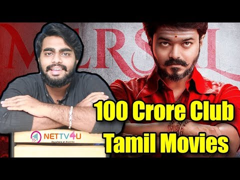 Top 19 Hundred Crore Club Tamil Movies List Budget And Box Office | Which Movie Got High Collection?