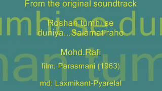 PARASMANI (1963) Roshan tumhi se duniya     Mohd.Rafi