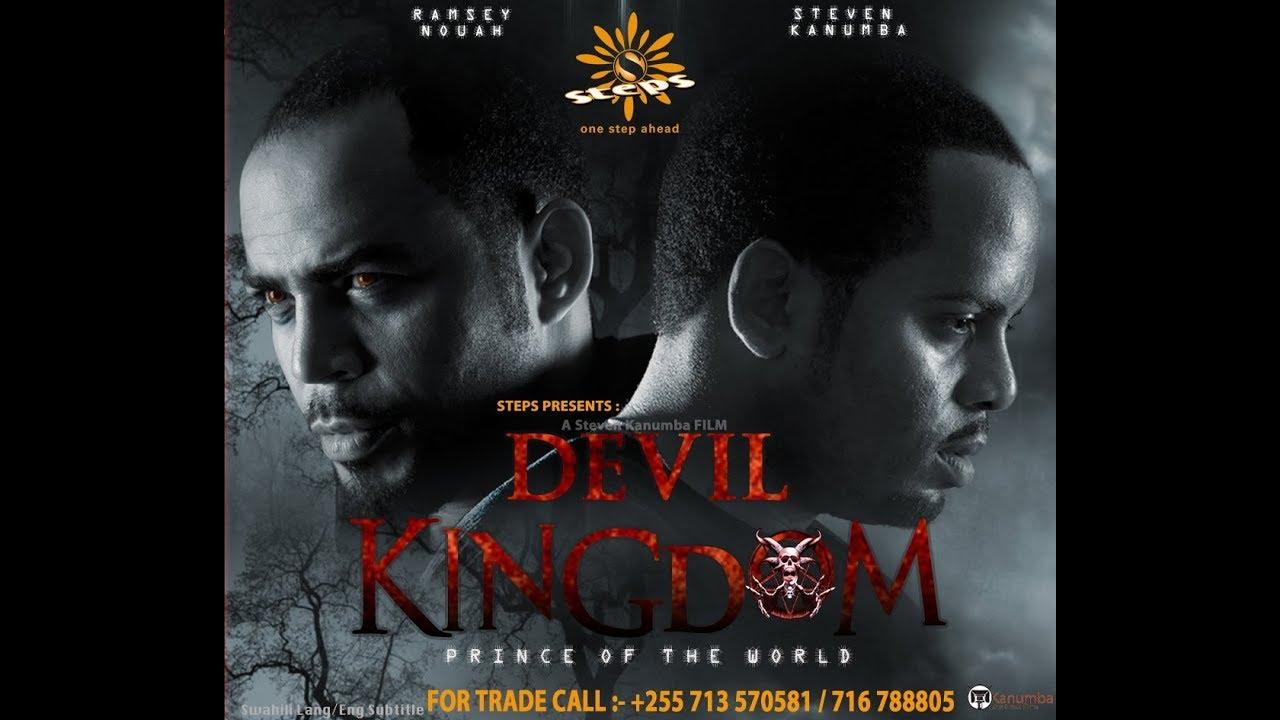 Download Chanzo cha Kifo cha Kanumba / Bongo Movie Imelala na Kanumba