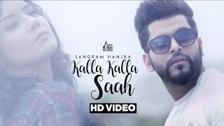 Kalla Kalla Saah| ( Full HD)  | Sangram Hanjra | New Punjabi Songs 2017 | Latest Punjabi Songs 2017