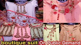 On public demand | Boutique suit at half price buy now | urban hill