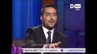 أنا والعسل - حسن الشافعي: أصافح السيدات ولا أفضل تقبيل صديقاتى الفنانات أو النساء - Ana Wel 3asal