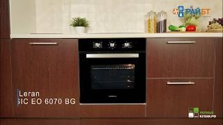 Електрична духова шафа Leran BASIC EO 6070 BG