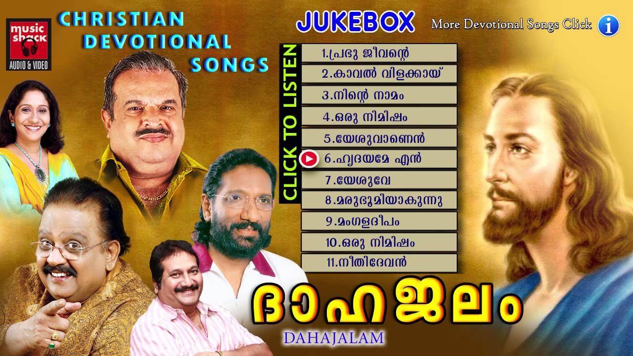 Malayalam christian video song download.
