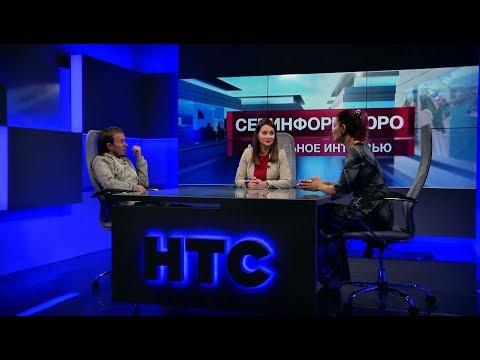 НТС Севастополь: Новый формат: «Севпарки» займутся фестивалями и выставками