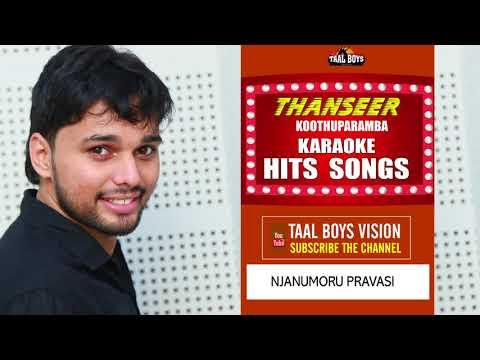 ഞാനുമൊരു karaoke -njaan pravsi Malayalam Mappila Album Song  Thanseer Koothuparamba