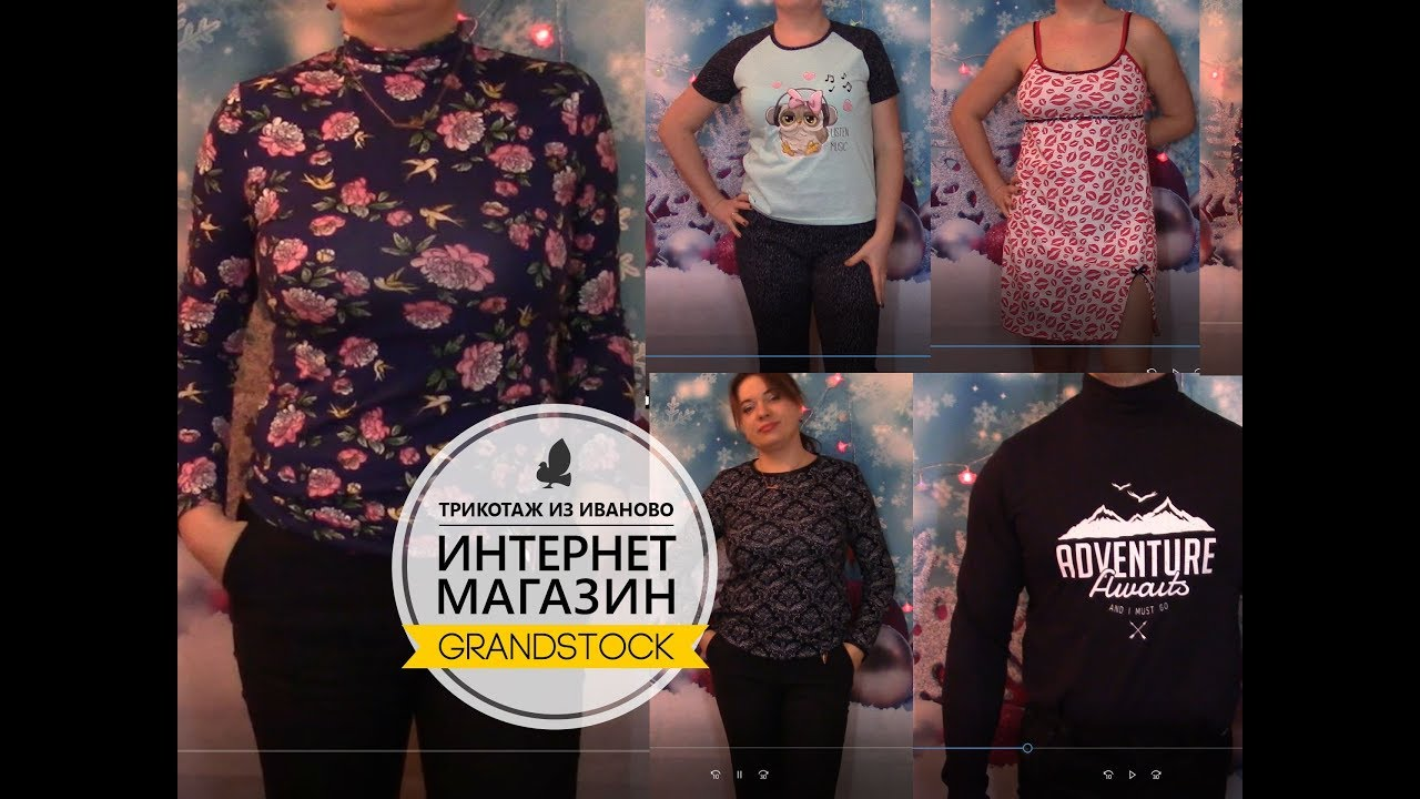a40813f1c0b2 Удачный заказ /Ивановский трикотаж/ Грандсток/grandstock - YouTube