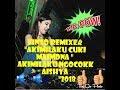FINTO REMIXER DJ quot AKIMALAKU CUKI MAIMONA AKIMALAKU NGOCOK AISHYA DJ MANTAP 2018