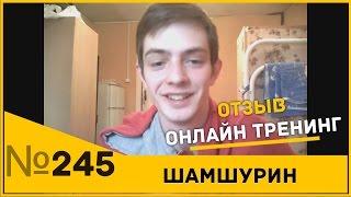 НГС.ОМСК — Независимый Городской Сайт Омска, вакансии ...