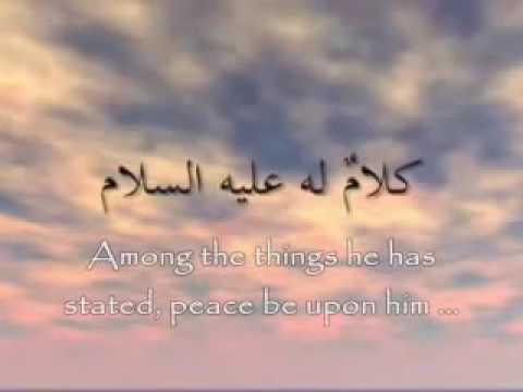 دعاء من الأدعية الإمام علي بن ابي طالب عليه السلام