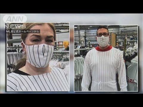 ユニクロ マスク 販売