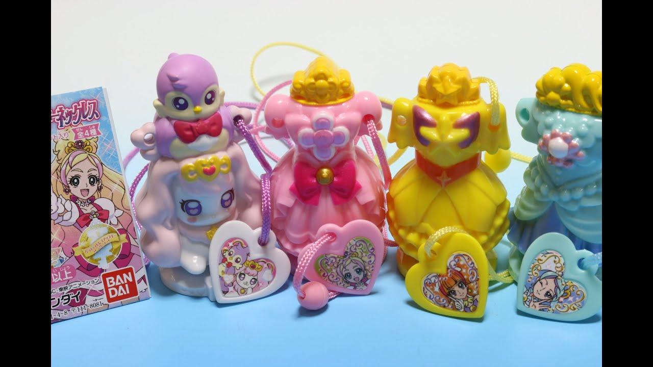 プリンセスプリキュア ドレスアップキーネックレス全4種 音声確認 ガシャポン Go! Princess Pretty Cure Japanese toy