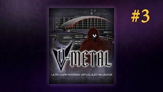 Prominy V-Metal - обзор #3