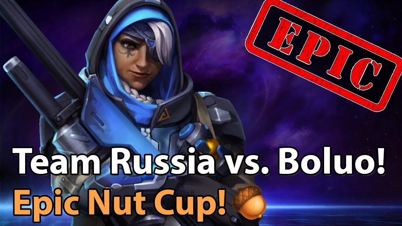 ► EPIC Heroes of the Storm: Team Russia vs. Boluo - Nut Cup