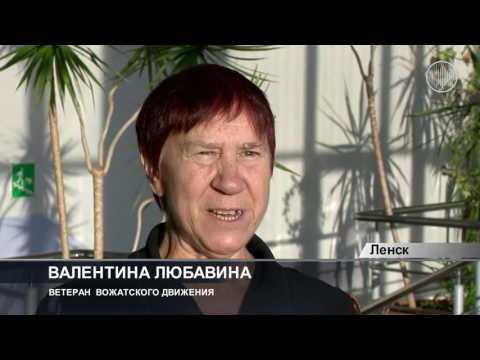 знакомства для взрослых ленск