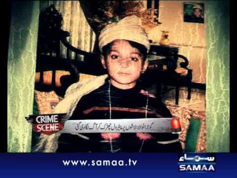 Crime Scene Jan 12, 2012 SAMAA TV 1/2