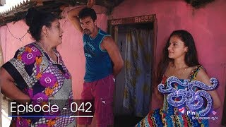 Pini | Episode 42 - (2017-10-18) | ITN Thumbnail