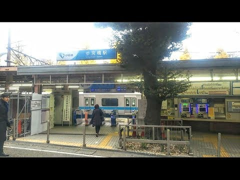 小田急線参宮橋駅Sangubashi