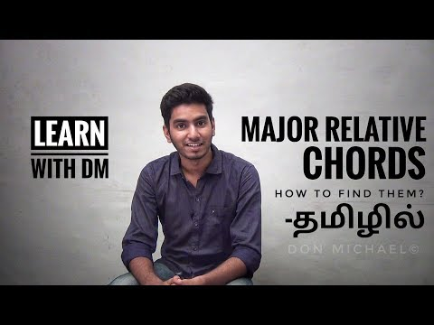 Major Relative Chords | தமிழில் | Learn with DM | Episode 14