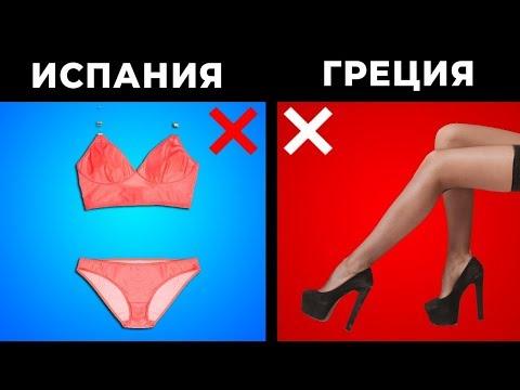 15 ВЕЩЕЙ, КОТОРЫЕ