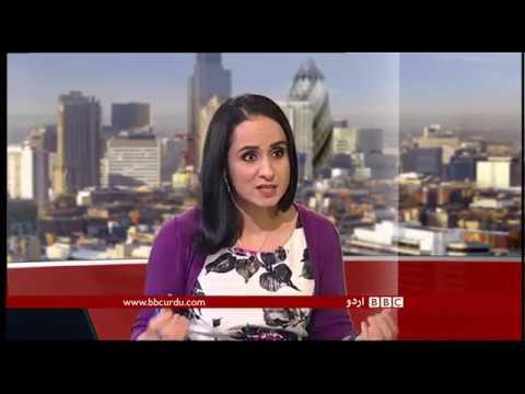 Report on Jerusalem and Trump's announcement - BBC Urdu