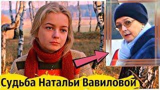 """Эту Актрису все Любили! Куда исчезла Александра из фильма """"Москва слезам не верит"""""""