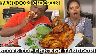 Tandoori Chicken with Smoke Flavor on Tava Top  without Oven - Tandoori Chicken Restaurant style