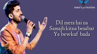 Baarish ( lyrics ) | Mohammad Irfan | yaariyaan | Mithoon | Gajendra Verma | full lyrical song