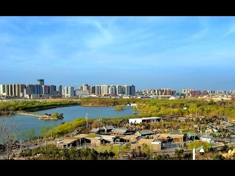 Aerial view of Tangshan, 40 years after massive earthquake