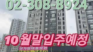 수색9구역 DMC SK뷰전월세문의환영