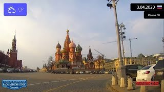 Driving through Moscow (Russia) 3.04.2020 Timelapse x4