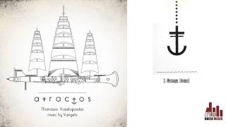 Messages (Voices) - Thanassis Vassilopoulos | Music by Vangelis